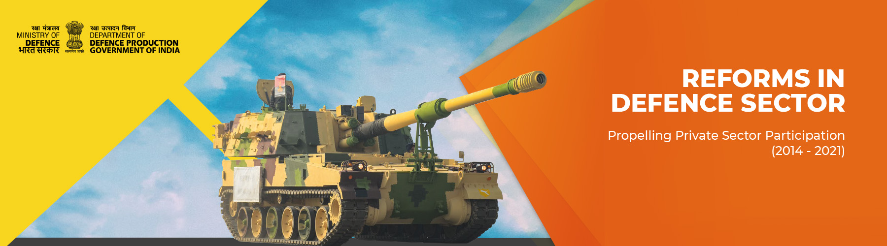 Reforms in Defence Sector